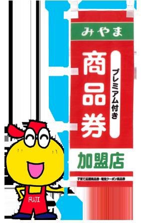 ファイル 310-1.png