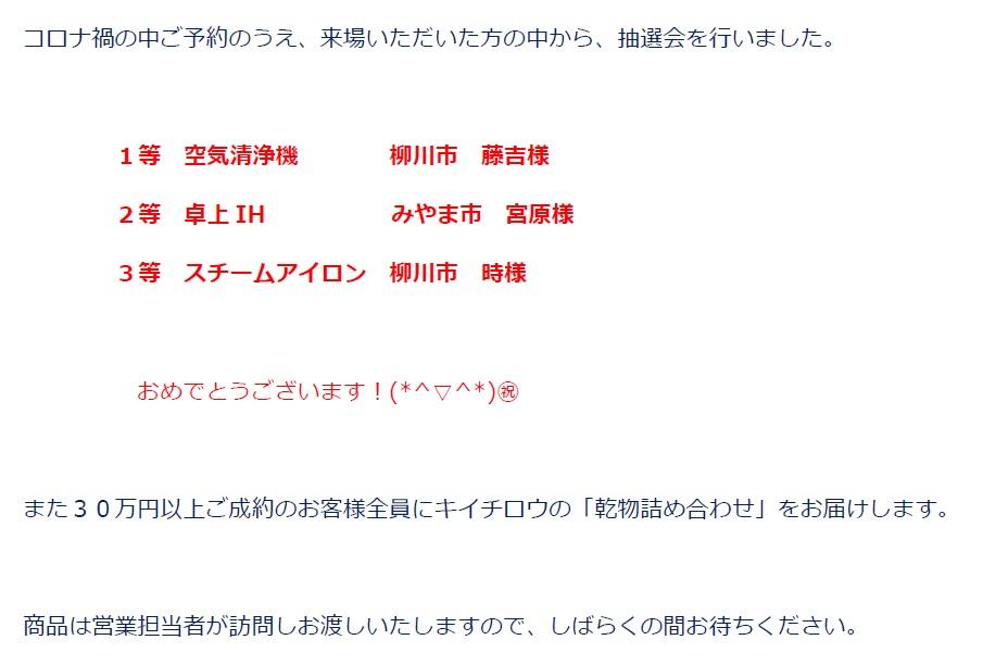 ファイル 321-1.jpg