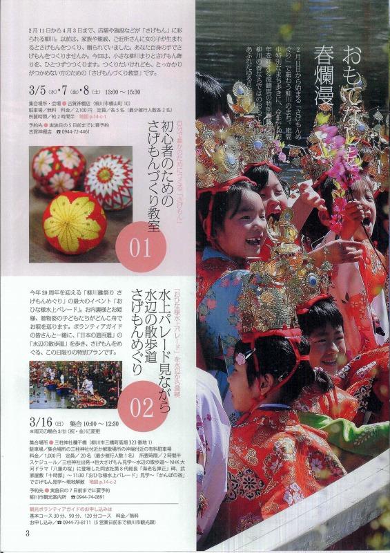 ファイル 82-2.jpg