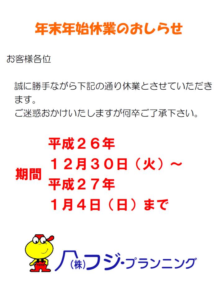 ファイル 96-1.png